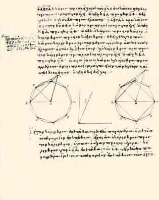 Manuscrit en grec ancien des Eléments d'Euclide